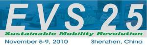 The 25th International Electric Vehicle Symposium Logo