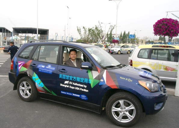 A380 Electric SUV by ZAP Jonway at 2010 Shanghai World Fair